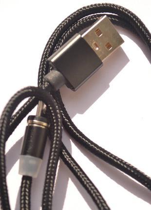Шнур для зарядки телефона, планшета с магнитным модулем