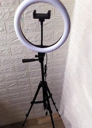 Кольцевая лампа 26 см LED сo штативом набор блогера
