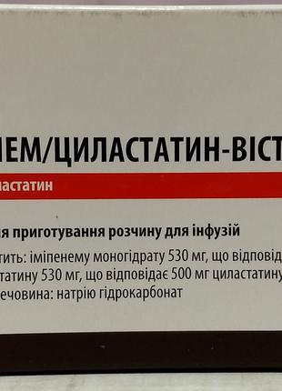 Іміпенем/Циластатин-Віста 500/500 (нова упаковка на 10 флаконів)
