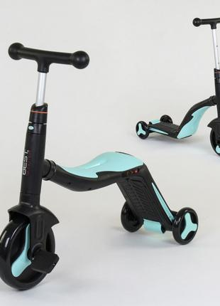 Велосипед самокат велобег 3в1Best Scooter 8 мелодий свет эффекты
