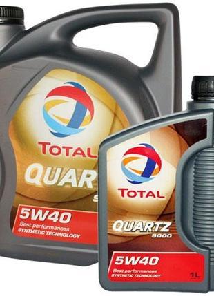 Моторное масло Total QUARTZ 9000 5W-40 4л