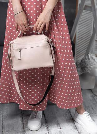 Розовая молодежная сумка через плечо летняя кожаная пудровая