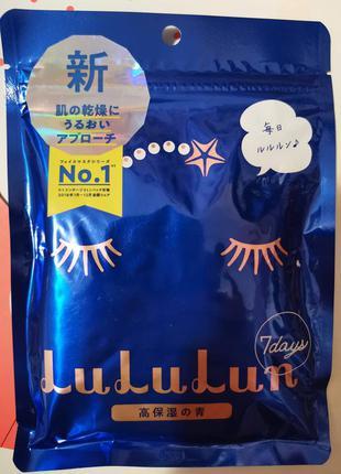 Японские суперувлажняющие маски для лица lululun 7 шт.