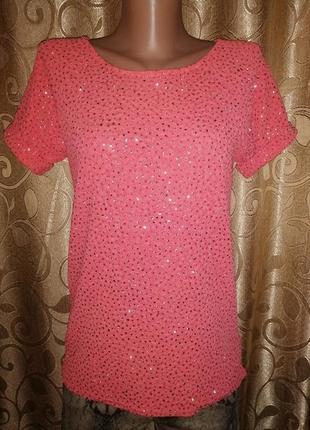 ✨✨✨красивая женская футболка, блузка с блестками quiz🔥🔥🔥