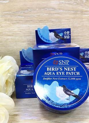 Гидрогелевые патчи для кожи вокруг глаз snp bird's nest aqua e...