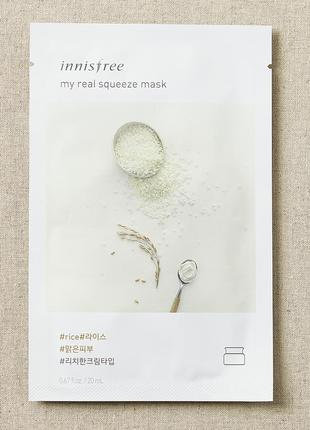 Корейские тканевые маски innisfree my real squeeze mask - rice