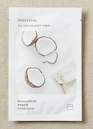 Корейские тканевые маски innisfree my real squeeze mask - coconut