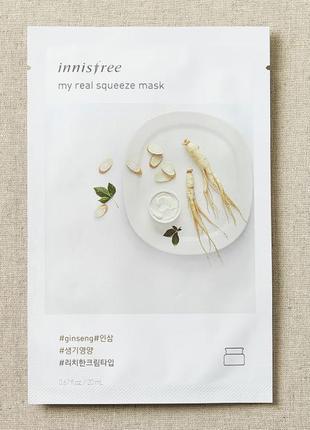 Корейские тканевые маски innisfree my real squeeze mask - ginseng