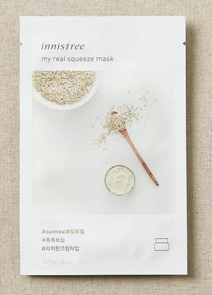 Корейские тканевые маски innisfree my real squeeze mask - oatmeal