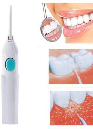 Персональный очиститель зубов ирригатор для полости рта Power Flo
