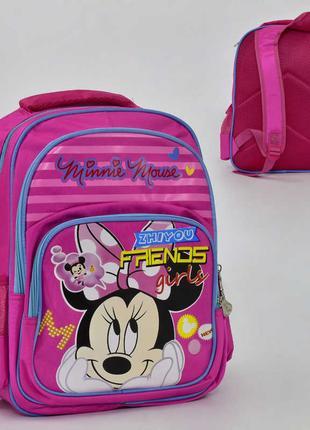 Рюкзак школьный  'Микки Маус' 3 кармана