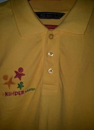 Мужская футболка ярко-желтого цвета