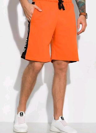 Чоловічі шорти / мужские шорт