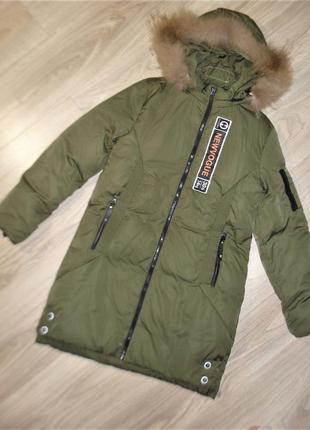 Пуховое пальто на 9-10лет(смотрите замеры)