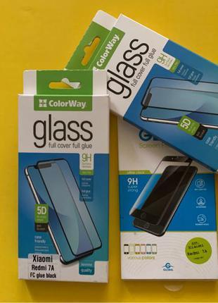 Защитные стекла для  Xiaomi redmi 7a