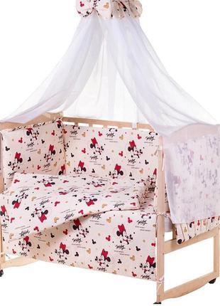 Комплект с балдахином для малыша в кроватку