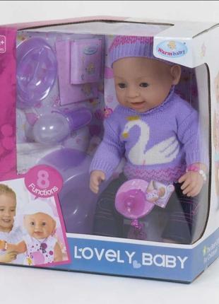 Функциональная пупс малыш с аксессуарами Lovely Baby 8040-567