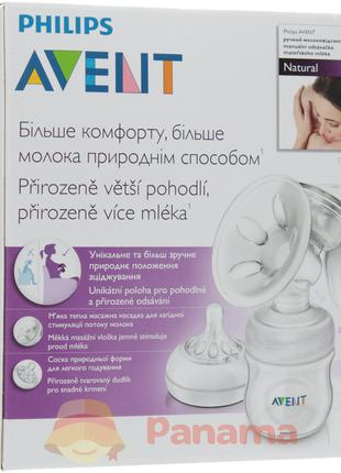 Молоковідсмоктувач AVENT PHILIPS