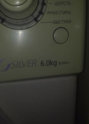 Диагностика и ремонт стиральных машин