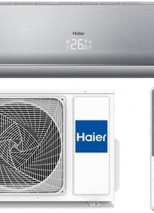 Кондиционер Haier AS09NS1HRA-GU/1U09BS3ERA Lightera Super