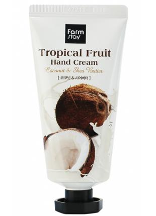 Крем для рук с кокосом и маслом ши farmstay tropical fruit han...