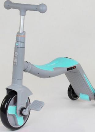 Cамокат-велобег-велосипед 3 в 1 JT 10181