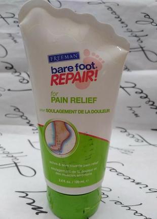 Dare foot repair for pain relief крем для ног. 100ml