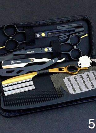 """Univinlions 5.5 """" дюймов профессиональные парикмахерские ножни..."""