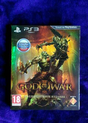 God of War 3 Коллекционное Издание для PS3
