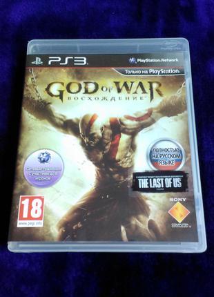 God of War Восхождение (русский язык) для PS3