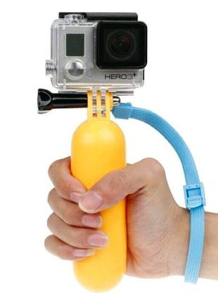 Поплавок для GoPro, ручка-поплавок для экшкамеры