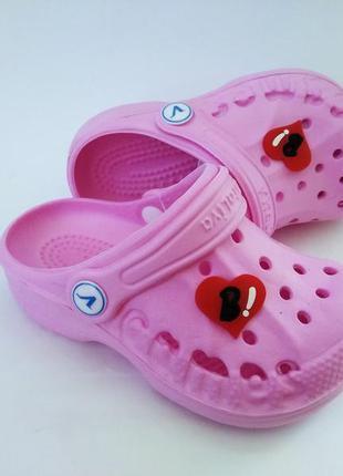 Детские сланцы кроксы для девочки