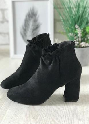 Ботильоны черные. замшевые демисезонные ботинки