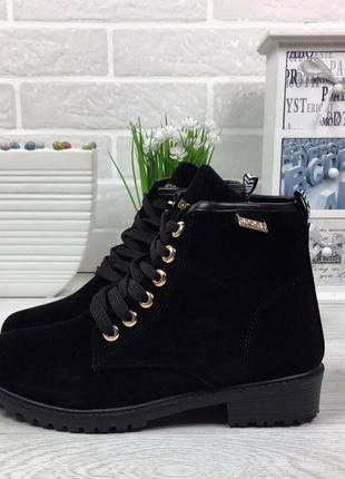 Демисезонные ботинки. черные замшевые ботинки