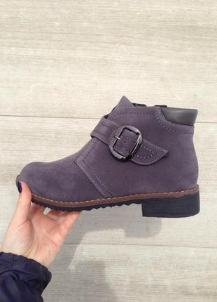 Серые демисезонные ботинки