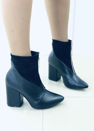 Демисезонные ботильоны с натуральной кожи. ботинки на каблуке