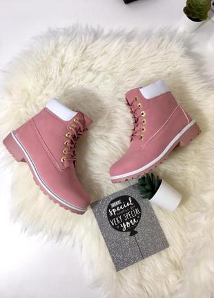 Розовые демисезонные ботинки