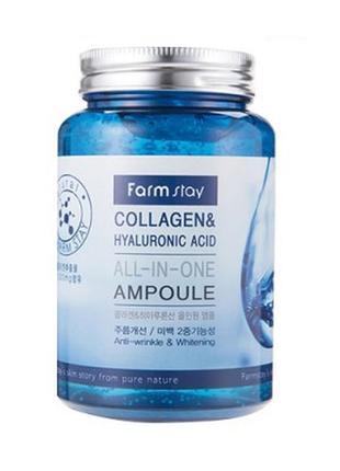 Сыворотка для лица FarmStay Collagen & Hyaluronic Acid All-in-One
