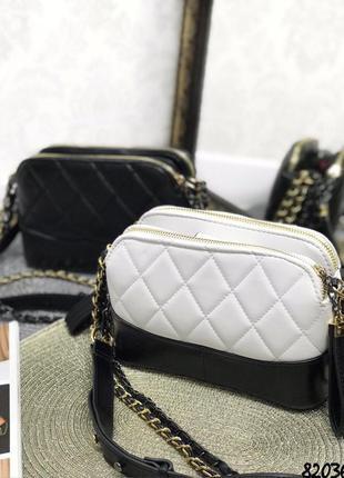 Белая сумка