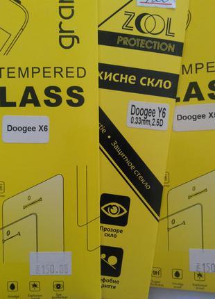 Защитное стекло  Doogee Y6/X6/X5