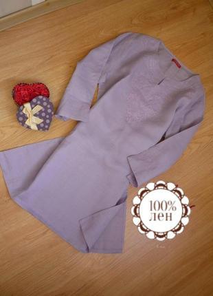Льняное платье рубашка с вышивкой / 100% лен / miss wan