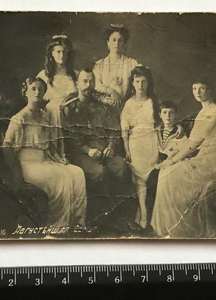 Фотография царской семьи, царизм