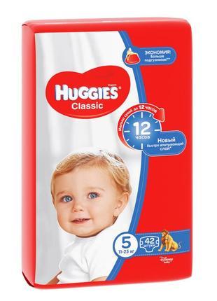 Памперсы Huggies 5