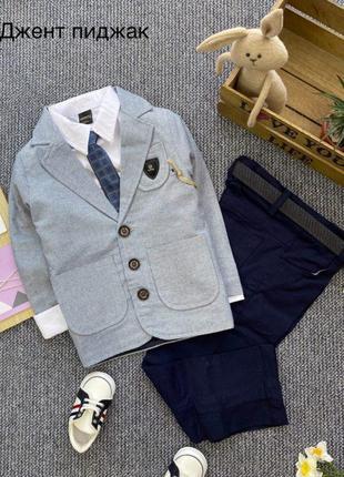 Детский костюм джентельмен для мальчика