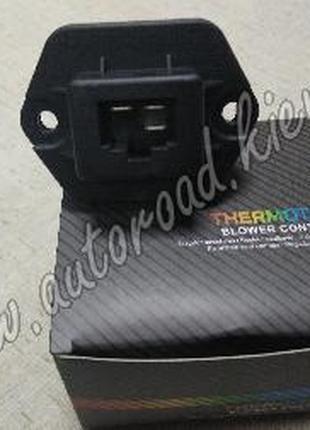 Резистор отопителя салона 0,5вт Hyundai Kia