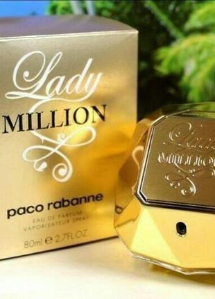 Paco Rabanne Lady Million_Оригинал EDP_5 мл затест парф.вода