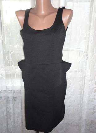 Офисное платье quiz р.10 (ог 80-96, т. 64-80, б.86-100, дл. 82)
