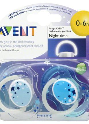 Cиликоновые ортодонтические ночные пустышки Philips Avent 0-6