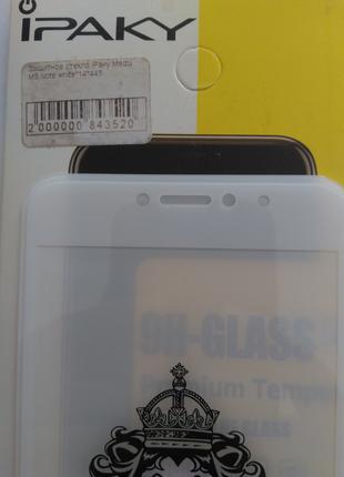 Защитное стекло  Meizu m3 wite