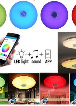 Супер LED светилькик с колонкой